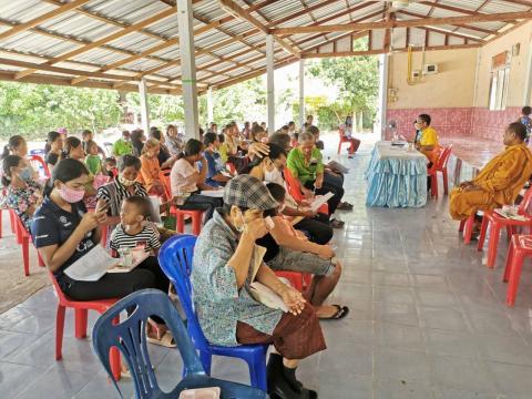 กิจกรรมการประชุมผู้ปกครองและคณะกรรมบริหารศูนย์พัฒนาเด็กเล็กวัดบ้