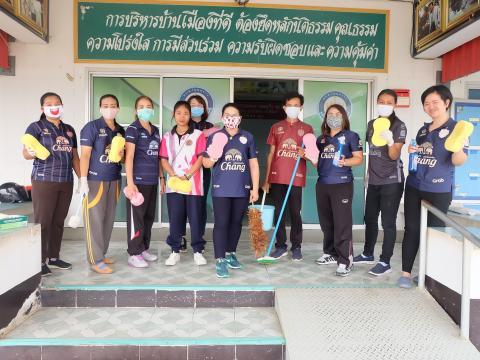 กิจกรรมทำความสะอาดสำนักงานเนื่องในวันท้องถิ่นไทย ประจำปี 2563